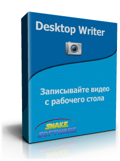 DesktopWriter