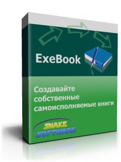 ExeBook
