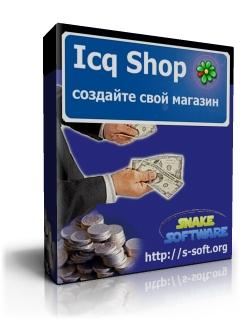 Icq Shop