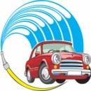 АвтоМойка – AutoWasher